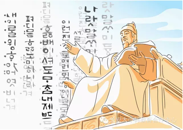 韩语文字控头像